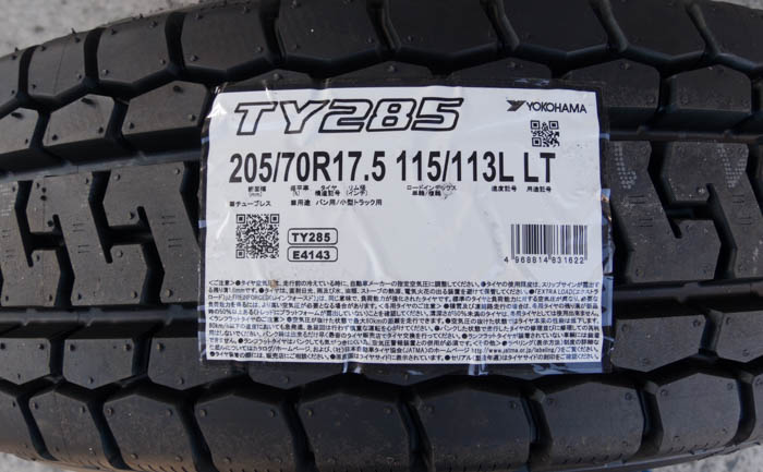 TY285 ヨコハマ 相広タイヤ 交換
