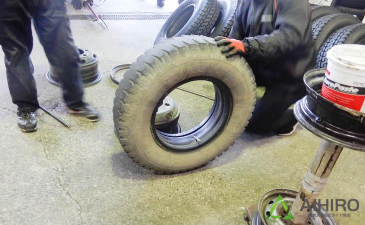 相広タイヤ チューブ交換 タイヤ交換