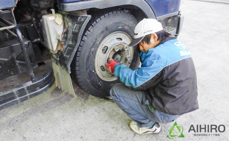 相広タイヤ トラック タイヤ交換